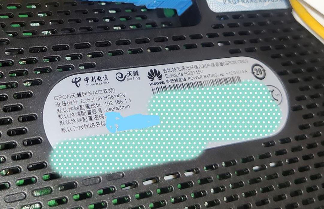 升级电信光纤宽带1000M